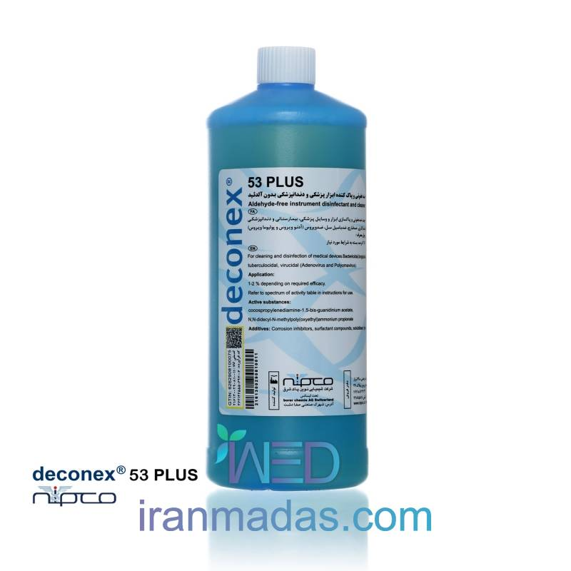 دکونکس ۵۳ پلاس نیم لیتری Deconex 53plus کد J5